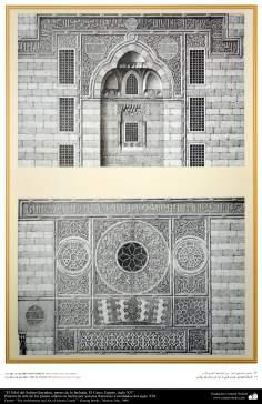 イスラム諸国での建築とアート - ソルタンカイタバイ・モスク - 15世紀