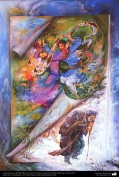 El calendario de la vida.1998 , Obras maestras de la miniatura persa; Artista Profesor Mahmud Farshchian, Irán