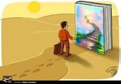 El camino de la salvación (Caricatura)