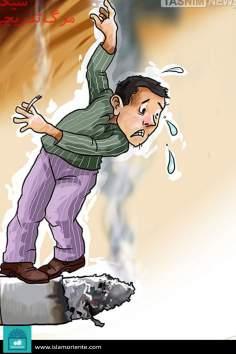 El desfiladero del vicio (caricatura)