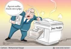 Le monde est devenu un endroit dangereux par  les négociations nucléaires entre l'Iran et le groupe 5 + 1(Caricature)