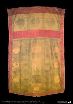 Gli antichi attrezzi bellici e decorativi-La bandiera della guerra con calligrafia-Impero ottomano-1280 E.L e 1863 d.C