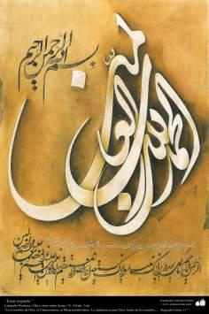 Estar erguido - Caligrafia Pictórica Persa. Óleo sobre lona N. Afyehi Irã