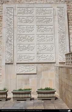 """Estela con poema de Jayuye Kermaní en Darwaze Qoran - """"La Puerta del Corán""""- de Shiraz - 23"""