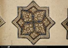 Estrella de Salomón con caligrafía de aleya sel Corán- Santuario de Fátima Masuma en la ciudad santa de Qom - 7