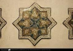 Estrella de Salomón con caligrafía de aleya del Corán- Santuario de Fátima Masuma en la ciudad santa de Qom - 71
