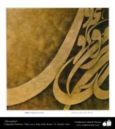 Eternidade - Caligrafia Pictórica Persa. Óleo, ouro e tinta sobre lona. N. Afyehi. Irã