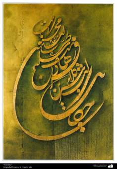 Farhad - Caligrafía Pictórica persa