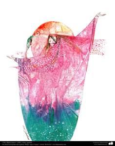 """Art Islamique - Peinture - Encre et gouache -  de la galerie """"Les femmes, l'eau et des miroirs"""" - artiste:Gol Mohammadi -""""Bonne nouvelles""""-1993"""