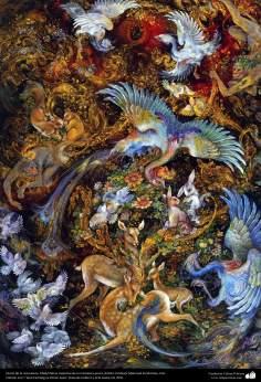 Gloria de la naturaleza. 1983 Obras maestras de la miniatura persa; Artista Profesor Mahmud Farshchian, Irán