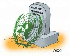 ¡Holocausto de palestinos!