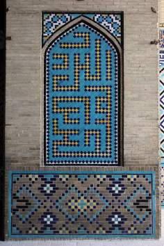 Islamische Architecktur in Iran - Bild des Tages