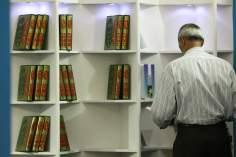foire internationale du livre- Téhéran