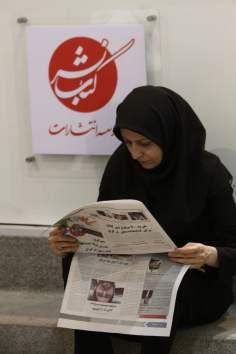 Mulher muçulmana participando da feira do livro, no Irã