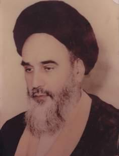 Imam Khomeini em uma antiga foto