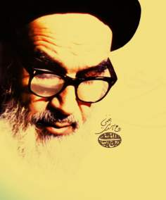 Ayatollah Ruhollah Musawi al-Khomeini - Founder of the Islamic Revolution of Iran / 199