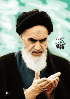 Montagem feita com uma foto do Imam Khomeini
