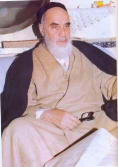 Imam Khomeini - Politician, mystic, Leader