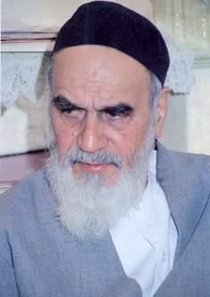 Imam Khomeini (Khomeiny) 4