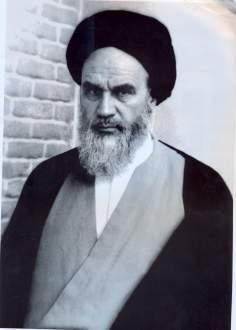 Imam Jomeini (Khomeini) - 13