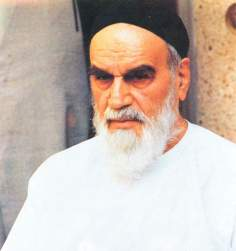 Imam Khomeini - Politician, Mystic and Father