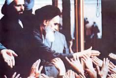 Imam Jomeini (Khomeini) - 27