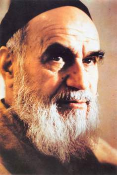 Imam Khomeini - Leader of the Islamic Revolution of Iran (1979)
