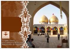 Имам Хосейн (мир ему) - Ашура , Кербела - Храм двух сыновей Муслима - В городе Куфа , Ирак