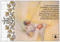 イマーム・フセインのポスター(阿修羅儀式、アリア・アスガル師の喉がスピアで刺された際のイメージ)-11