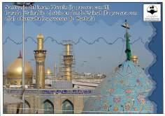 Der Ort, wo die ehrenwerte Zeyneb Zeuge des Martyrium seines Bruders wird - Die Stadt Karbala in Irak - Imam Huseyn (a.s.) - Foto