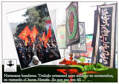 Flags and banners in honour of Imam al-Hussein and all the martyrs of Karbala