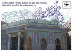 Imam Hussein (AS) Ashura-Karbala - Zainab Tekri - Local de onde a Sra. Zainab (SA) viu o martírio de seu irmão o Imam Hussein (AS) 14