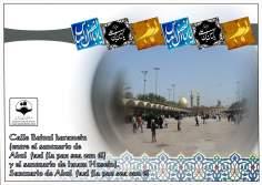 پوستر - نمایی از حرم امام حسین (علیه السلام) و حضرت ابوالفضل (علیه السلام) از بین الحرمین (15)