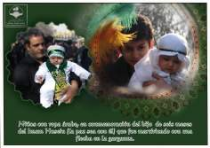ポスター( アーシュラーというイマーム・フセイン(A.S.)の追悼行事、子供のアラビア服)-16