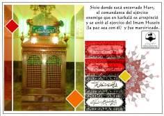 イスラム建築( 阿修羅 - カルバラ - イラク)-17