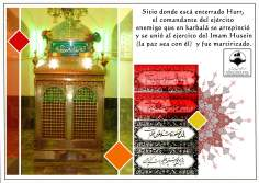 Imam hussein-Ashura-Karbala (17)