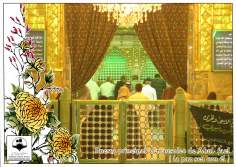 イスラム建築(イラク・カルバラ市におけるイマーム・フセインとハズラトアボルファズルアッバス氏の神社・お墓)