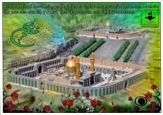 Исламская архитектура - Святой храм Имама Хосейна (мир ему) и  Его свелости Аббаса (мир ему) - Кербела , Ирак - 21