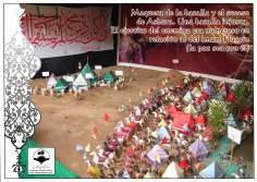 پوسٹر - امام حسین (علیہ السلام) کی عزاداری میں کربلا کا منظر دیکھایا جا رہا - ۲۴