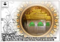 Place in which Ali Akbar (Oldest son of Imam al-Hussein)  was buried inside the Holy Shrine of Imam al-Hussein
