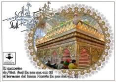 イスラム建築(イラクのカルバラ市におけるアボルファズル師の聖廟からの眺め)-33