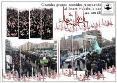 پوسٹر - امام حسین (علیہ السلام) کی عزاداری - ۳۴