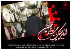 پوسٹر - امام حسین (علیہ السلام) کی عزاداری میں ایران میں ڈھول بھی بجاتے ہیں
