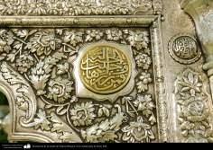 イスラム建築(コム聖地におけるマスメ聖廟の花と書道で装飾されている銀製部分)-2
