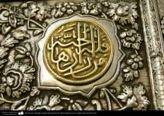 Inscrição em relevo em prata, no Santuário de Fátima Masuma, na cidade Santa de Qom, Irã