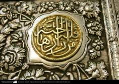 Registration embossed in silver shrine of Fatima Masuma