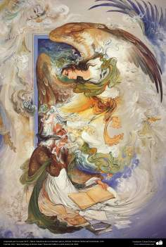 Arte islamica-Capolavoro di miniatura persiana-Maestro Mahmud Farshchian-Dea della poesia e musica-1997