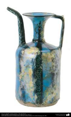 Art islamique - la poterie et la céramique islamiques -cruche de poterie calligraphiée -43