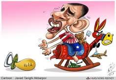 Juegos infantiles de Obama