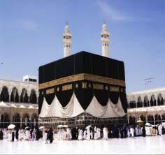 اسلامی معماری - مسجد الحرام اور کعبہ شہر مکہ مکرمہ میں - سعودی عرب